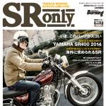 SR only vol.9