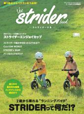 THE STRIDER BOOK 10月26日創刊!