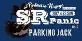 SRパニックは4/23ポートメッセ名古屋で開催!!!
