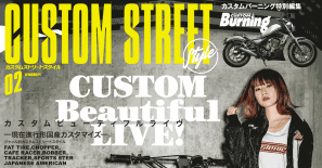 CUSTOM STREET Style vol.2