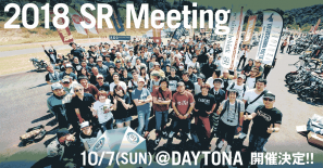 2018 SR Meeting