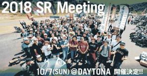 2018 SR Meeting