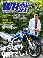 vol.3(2013年8月発売)