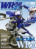 vol.1(2008年6月発売)