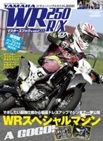 vol.2(2012年4月発売)