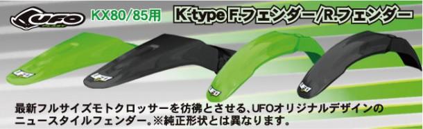 K_type