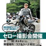スクリーンショット(2015-07-27 13.47.26)