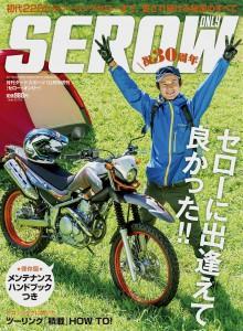 SER_h1