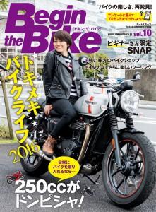 Begin the Bike vol.10