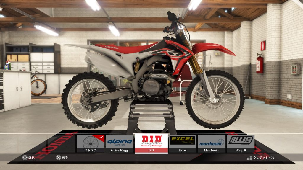 MXGP2 - The Official Motocross Videogame_20160330123632