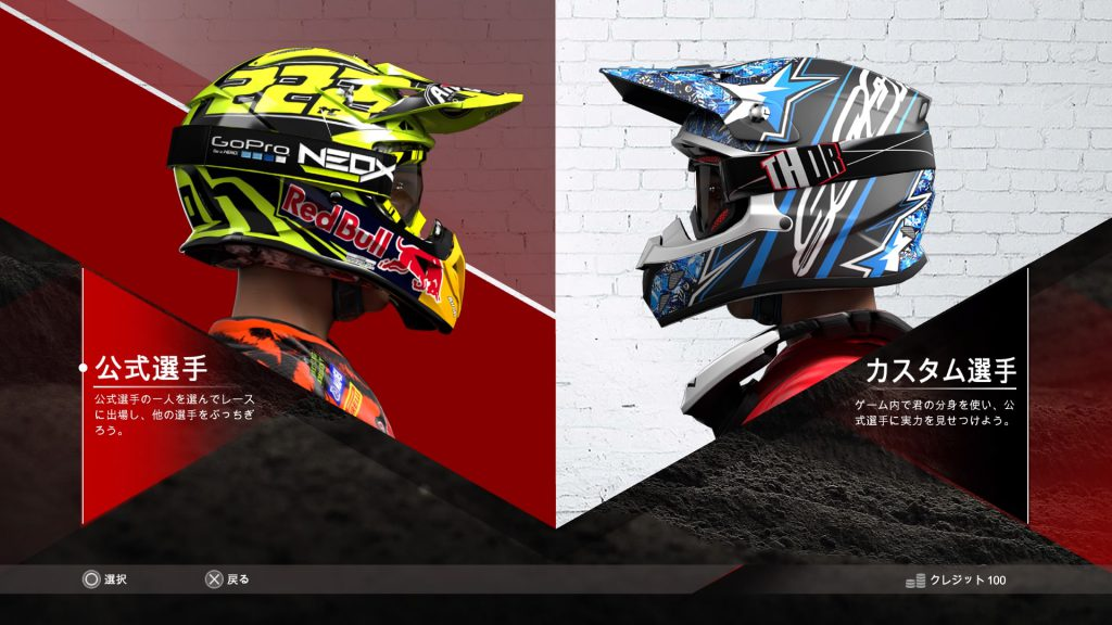 MXGP2 - The Official Motocross Videogame_20160330123833