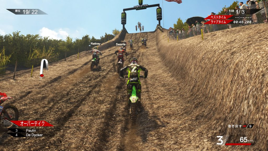 MXGP2 - The Official Motocross Videogame_20160330124231