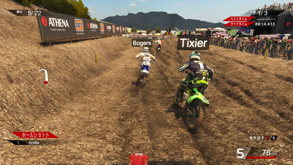 MXGP2 - The Official Motocross Videogame_20160330124931