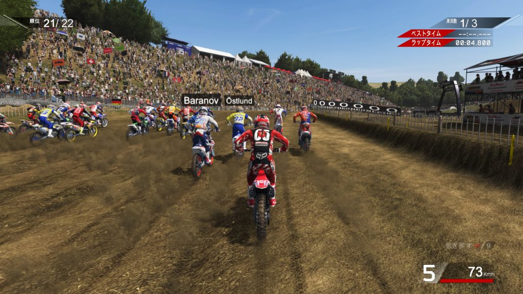 MXGP2 - The Official Motocross Videogame_20160330130839