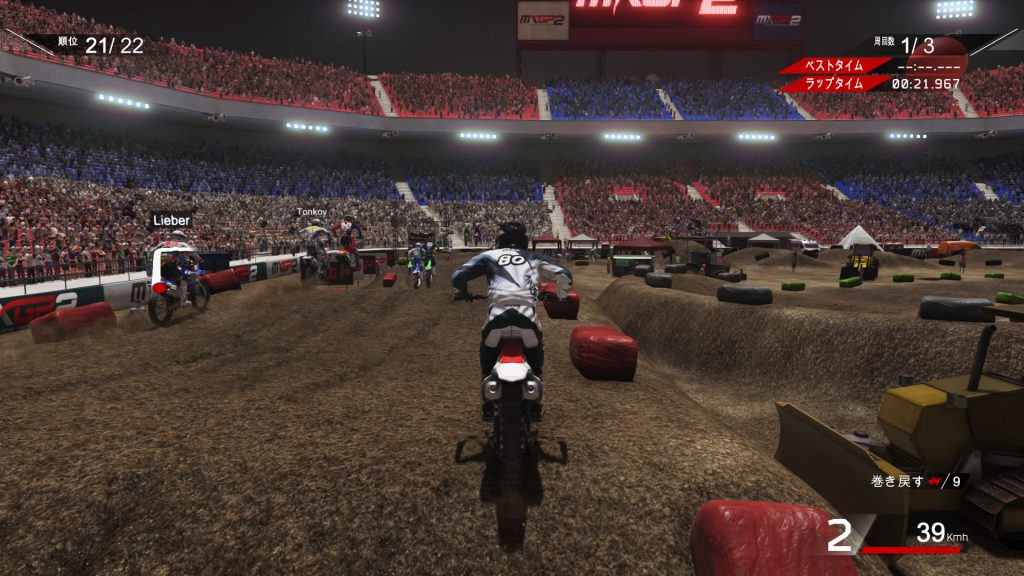 MXGP2 - The Official Motocross Videogame_20160330132747