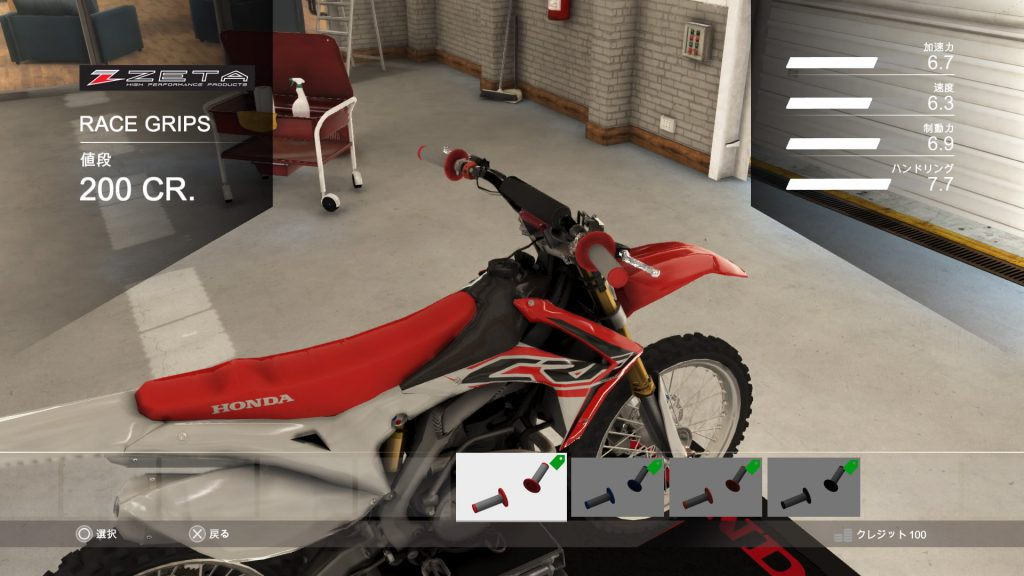 MXGP2 - The Official Motocross Videogame_20160405120104
