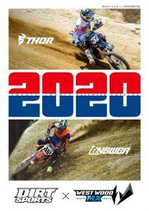 2020 ウエストウッド モトクロスウエアカタログ