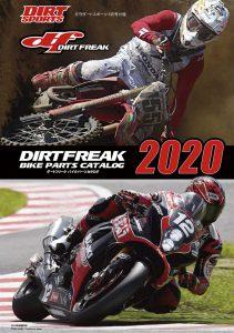 『DIRTFREAK BIKE PARTS CATALOG 2020』