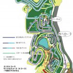 プラザ阪下 コース図