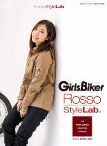 RossoStyleLab 2018 春夏カタログ