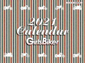 GBオリジナル2021年カレンダー