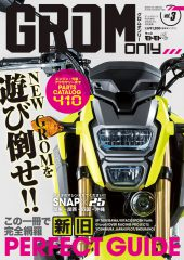 GROM only vol.3