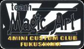 2017年7月16日(日)MagicArt Presents Vol.1 東北4miniチャリティMeeting @宮城県