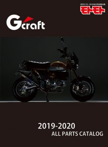 G'craft ALL PARTS CATALOG 2019-2020