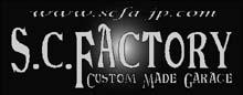 S.C.factory