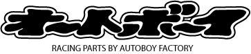 autoboy3