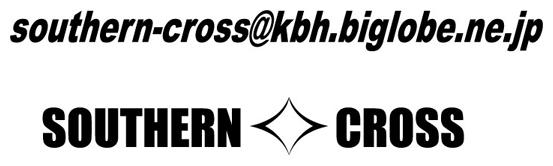 southern_cross