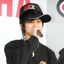tomoyama