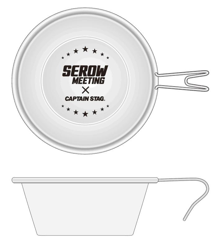 CAPTAIN STAG × SEROW MEETING コラボ シェラカップ