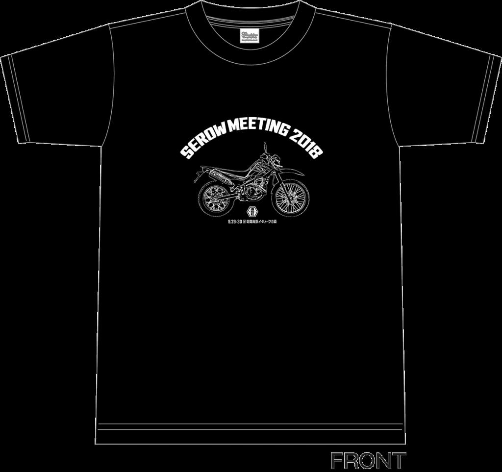 セローミーティング2018 オリジナルTシャツ