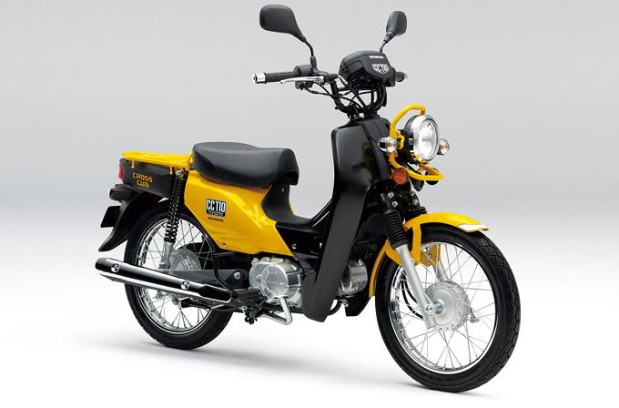 Honda・CROSS CUB