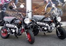 Honda BLACKモンキー&モンキーくまモン