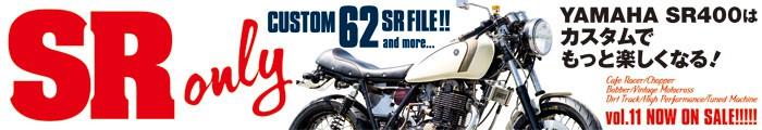 sr-only-11_700