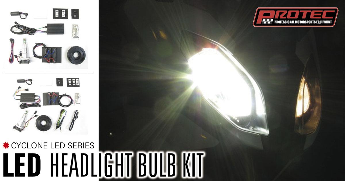 プロテックよりBMW R1200RS (15~16)専用LEDヘッドライトバルブkit登場