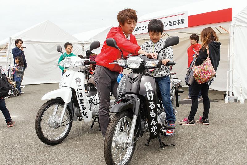 最新マシンを体験できるイベント「Enjoy Honda 2017」 4月1日から全国で開催!