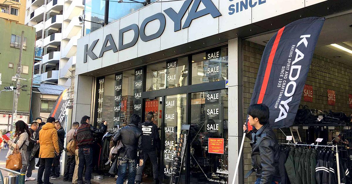 良質のレザーアイテムをお得にGETできる! KADOYAのサマーバーゲンが直営店で開催
