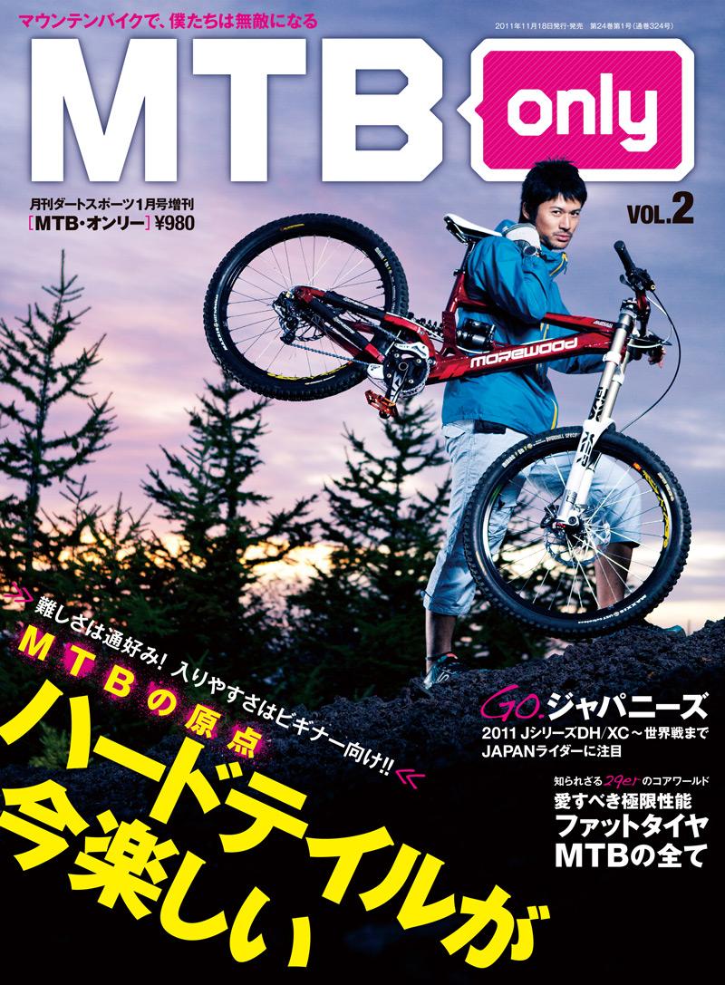 MTB only vol.2