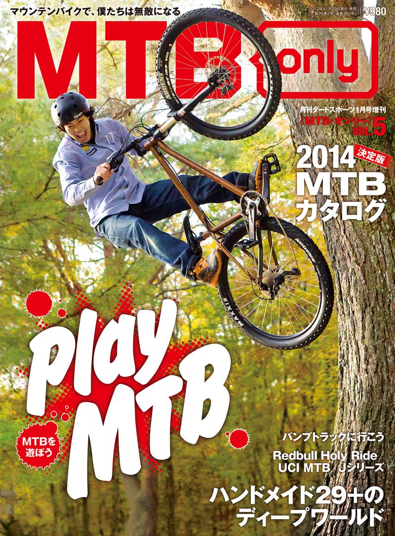 MTB only vol.05