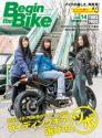 Begin the Bike